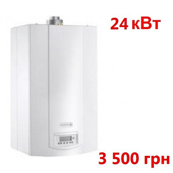 Котлы газовые De Dietrich ZENA Plus MSL 24 MI — MSL 24,28,31 MI FF