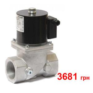 Газовый соленоидный клапан Elektrogas VMR1..6-5