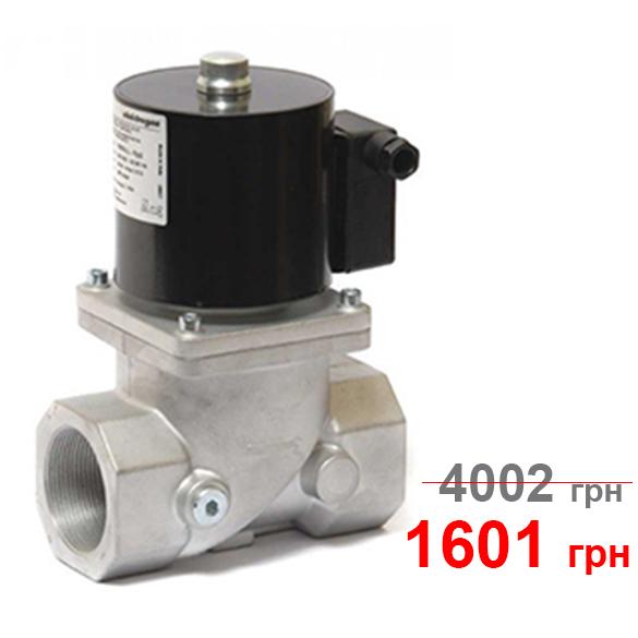 Газовый клапан Elektrogas VMR2-5 3/4″