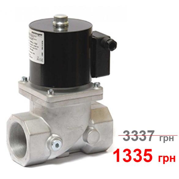 Газовый клапан Elektrogas VMR1-5 1/2″