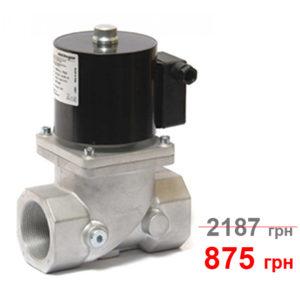 Газовый клапан Elektrogas VMR32-OTN 1″