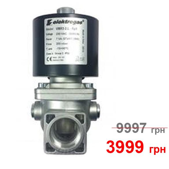 Газовый соленоидный клапан Elektrogas VMR1…6-2