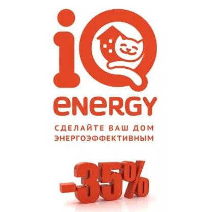 Покупаем энергоэфективные котлы от De Dietrich и экономим 35% от покупки
