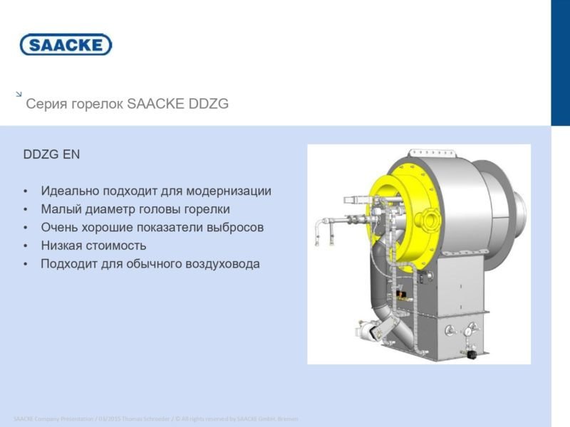 saacke-kiev-ukraina_page-0015
