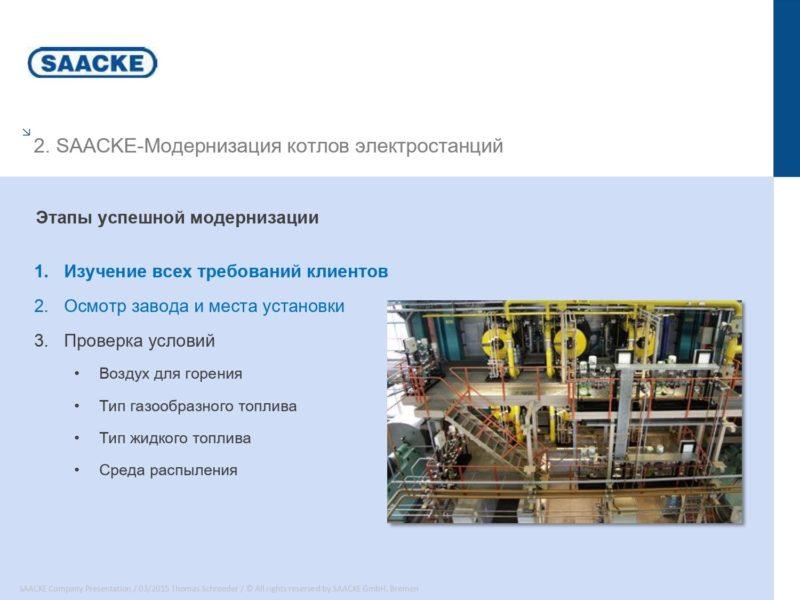 saacke-kiev-ukraina_page-0019