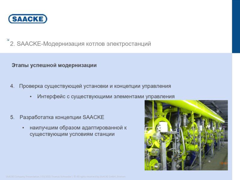 saacke-kiev-ukraina_page-0020