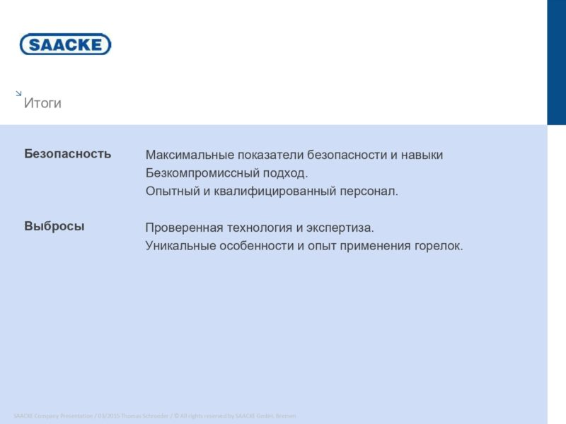 saacke-kiev-ukraina_page-0030