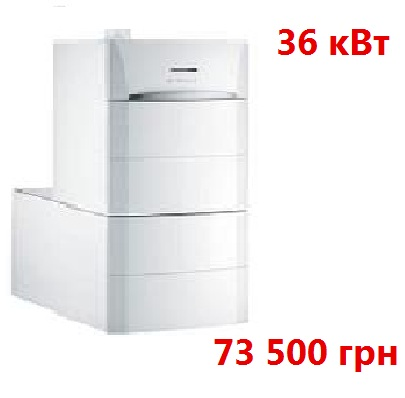 Котел напольный конденсационный Modulens AGC 35 VH/V 160 SL